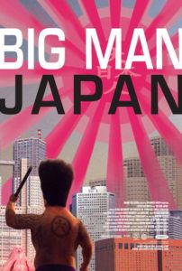 big man japan movie