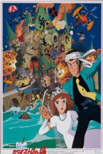 Lupin III: The Castle of Cogliostro