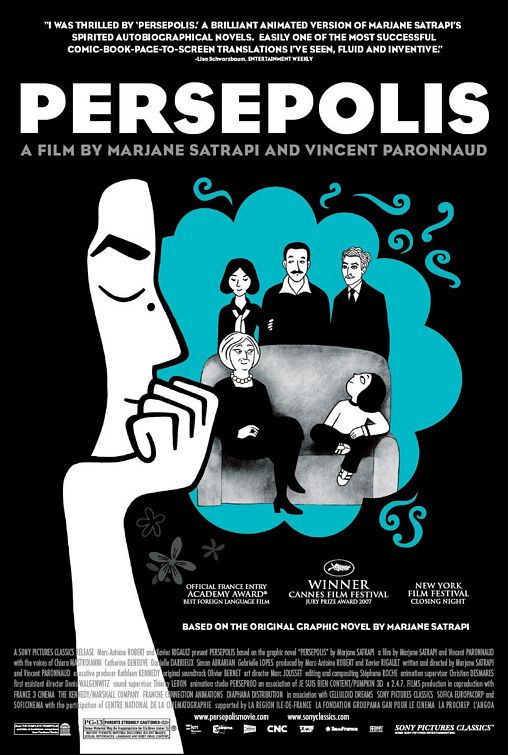 PERSEPOLIS Movie PHOTO Print POSTER Textless Film Art Chiara Mastroianni Iran 01