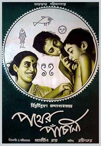 pather-panchali-poster