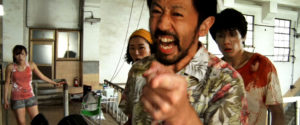 One Cut of the Dead title image
