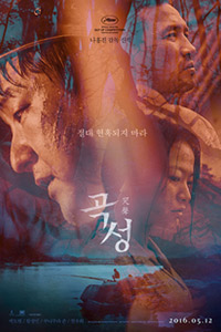 The Wailing poster