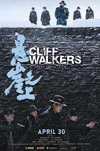 Cliff Walkers poster